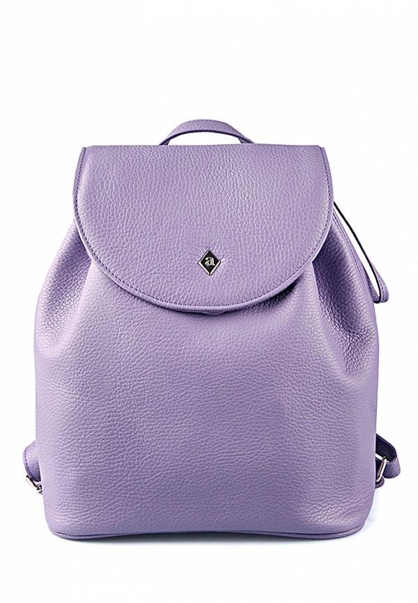 Купить Рюкзак Artskill, MP002XW1APHE, фиолетовый, Осень-зима 2017/2018