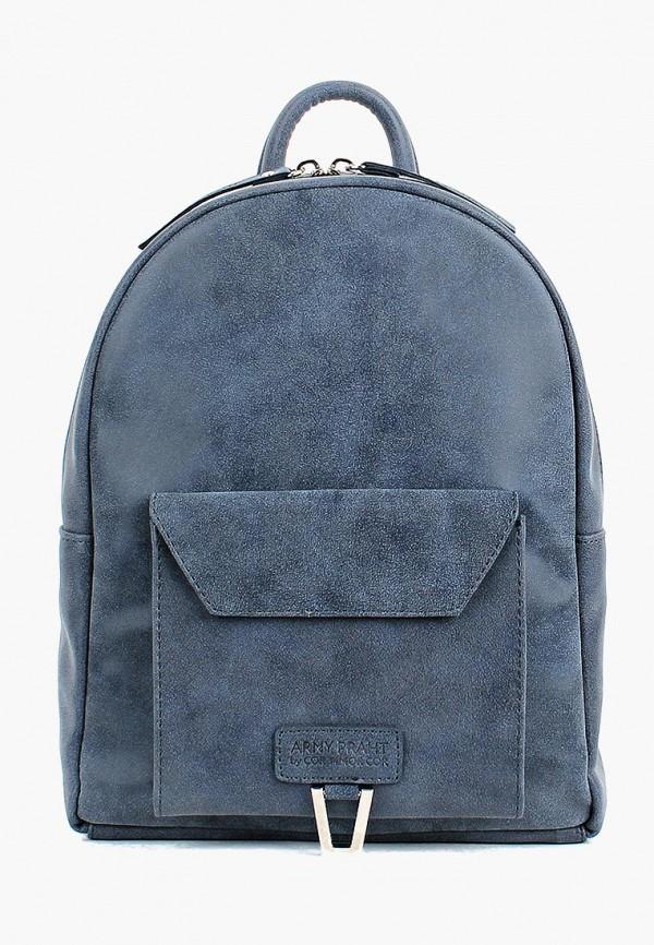 женский рюкзак arny praht, синий