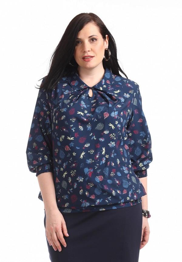 Блуза Averi Averi MP002XW1AUM5 блуза averi averi mp002xw13tx8