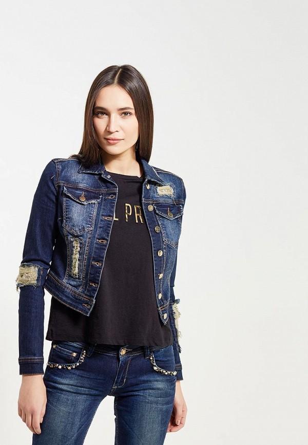 Куртка джинсовая DSHE DSHE MP002XW1AVBO футболка рингер printio анджелина джоли