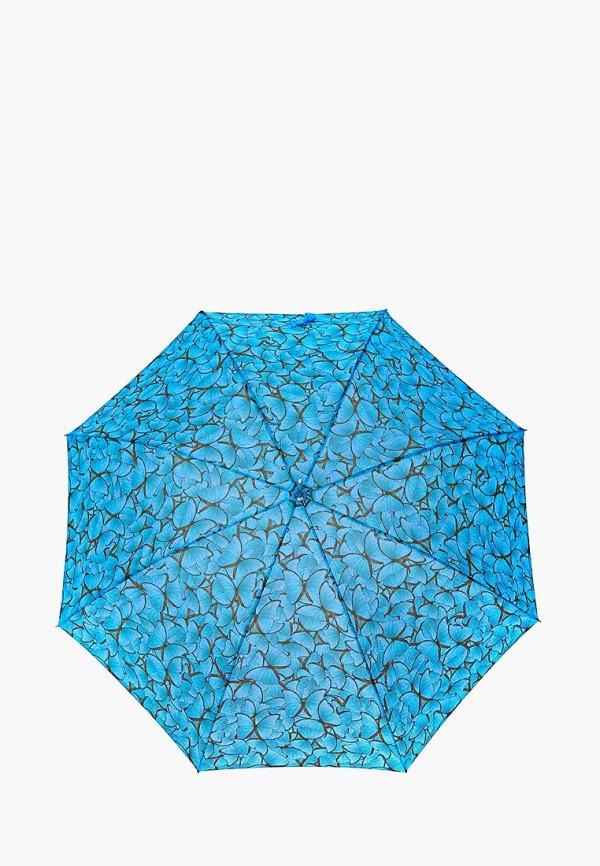 мужской зонт gf ferre, синий