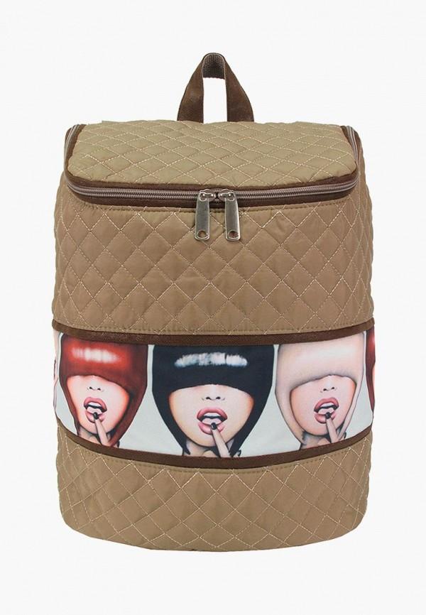 женский рюкзак episode, бежевый