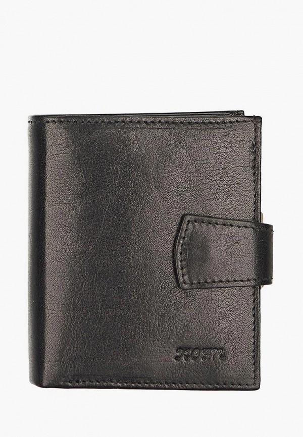женский кошелёк kofr, черный