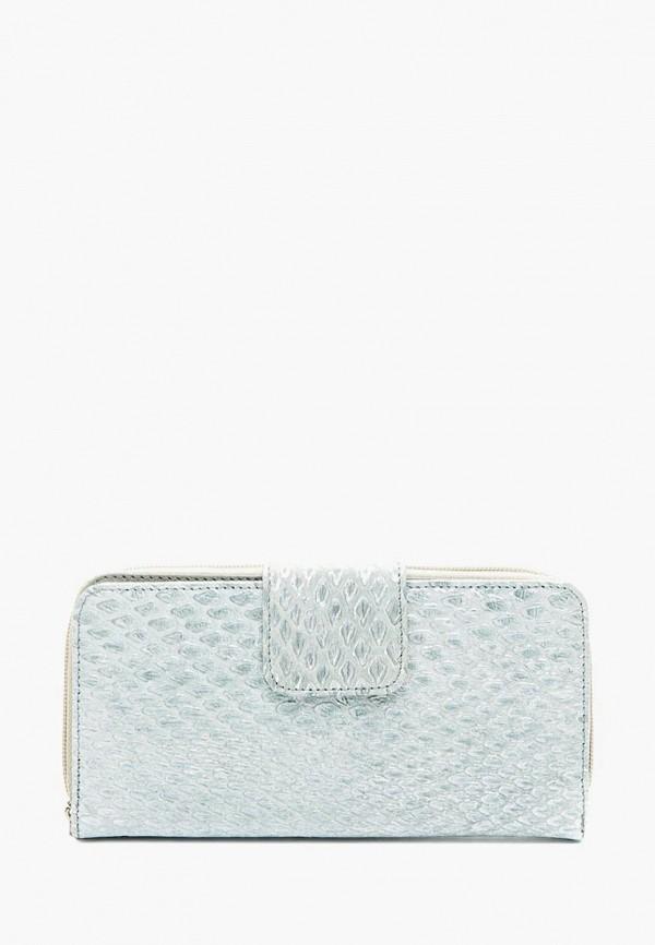 женский кошелёк d.angeny, голубой