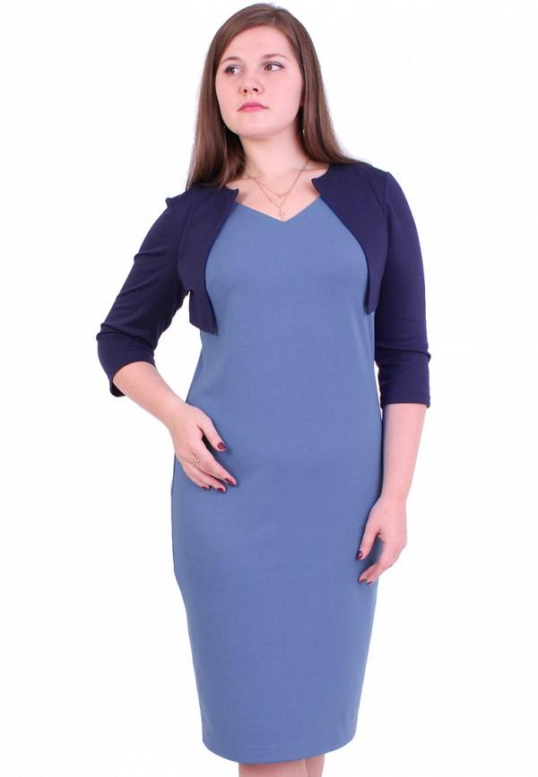 Платье Di-TaShe Di-TaShe MP002XW1BYK4 платье di tashe di tashe mp002xw13s3o