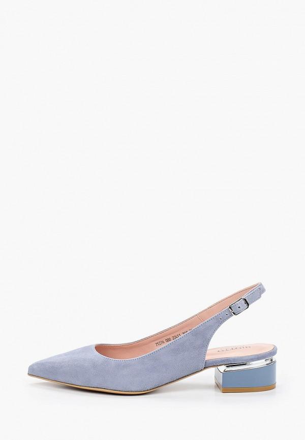 женские туфли giotto, голубые