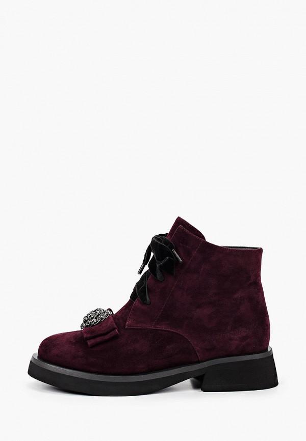 женские высокие ботинки vitacci, фиолетовые
