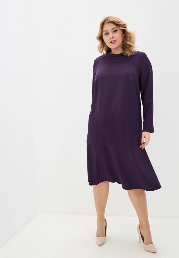 женское платье космея, фиолетовое
