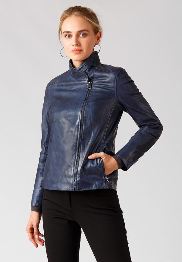 Купить Куртка кожаная Finn Flare, MP002XW1CRU2, синий, Осень-зима 2018/2019