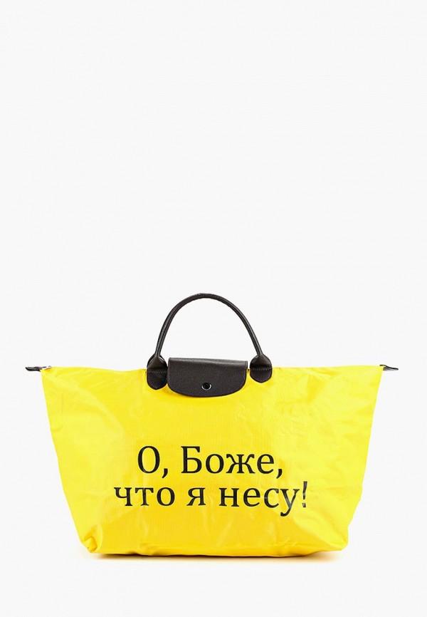 Сумка дорожная Antan Antan MP002XW1CSGW сумки antan сумка