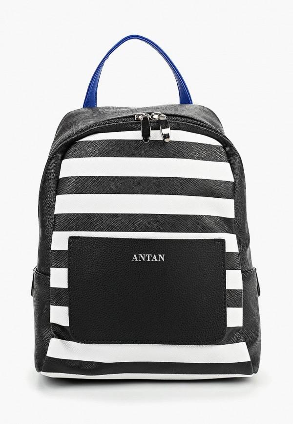 Рюкзак Antan Antan MP002XW1CSJZ цена и фото