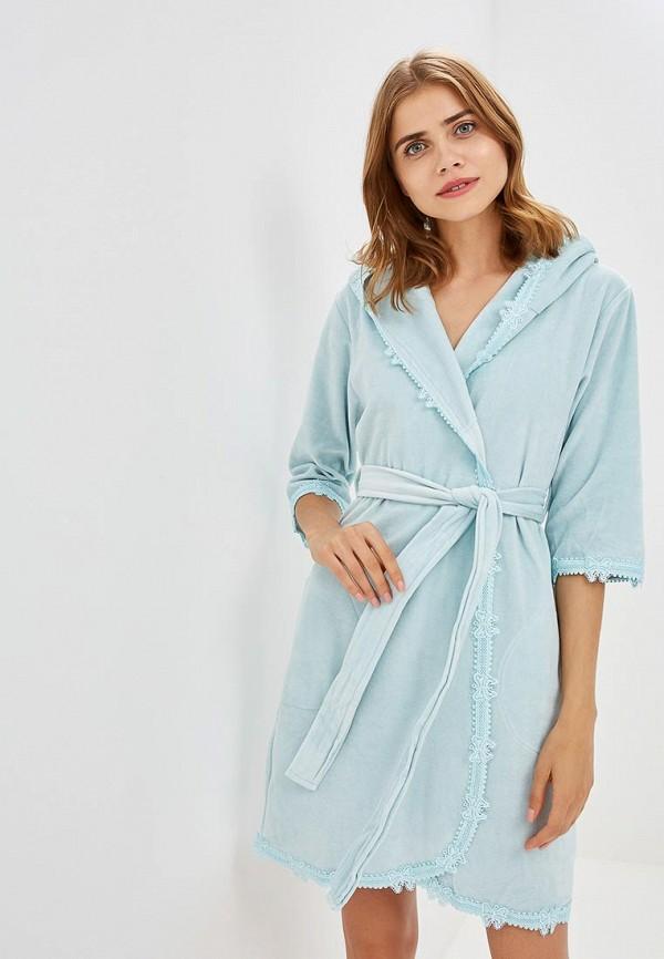 Купить Халат домашний Nusa, mp002xw1ct42, голубой, Осень-зима 2018/2019