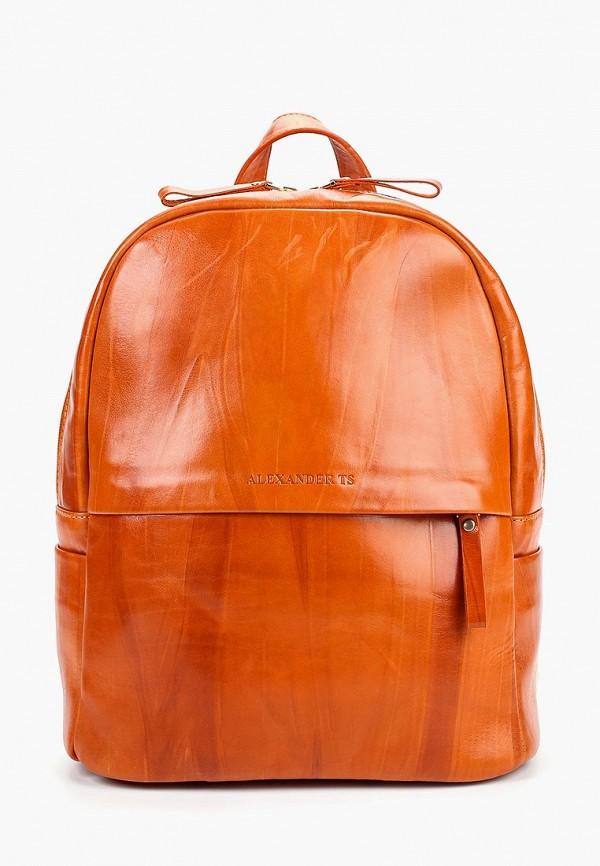 женский рюкзак alexander tsiselsky, оранжевый