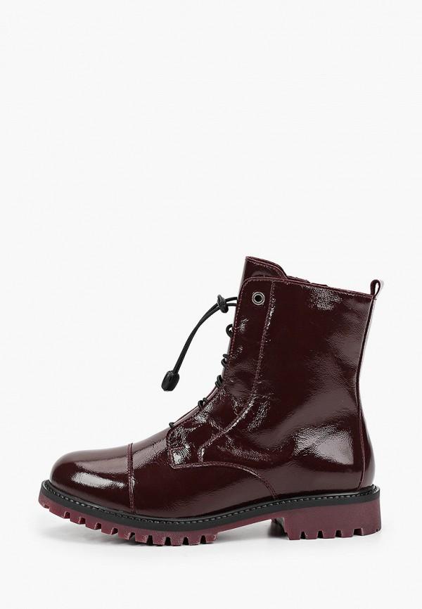женские высокие ботинки ralf ringer, бордовые
