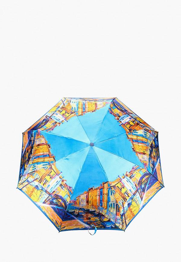 Зонт складной Eleganzza Eleganzza MP002XW1F3VJ цена