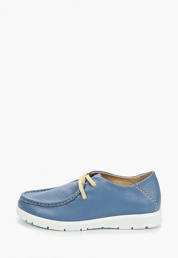 женские мокасины shoiberg, голубые