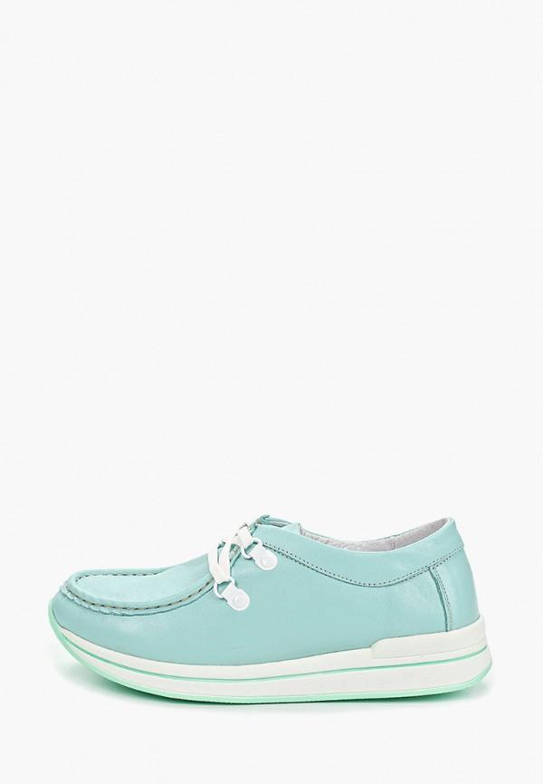 женские ботинки shoiberg, бирюзовые