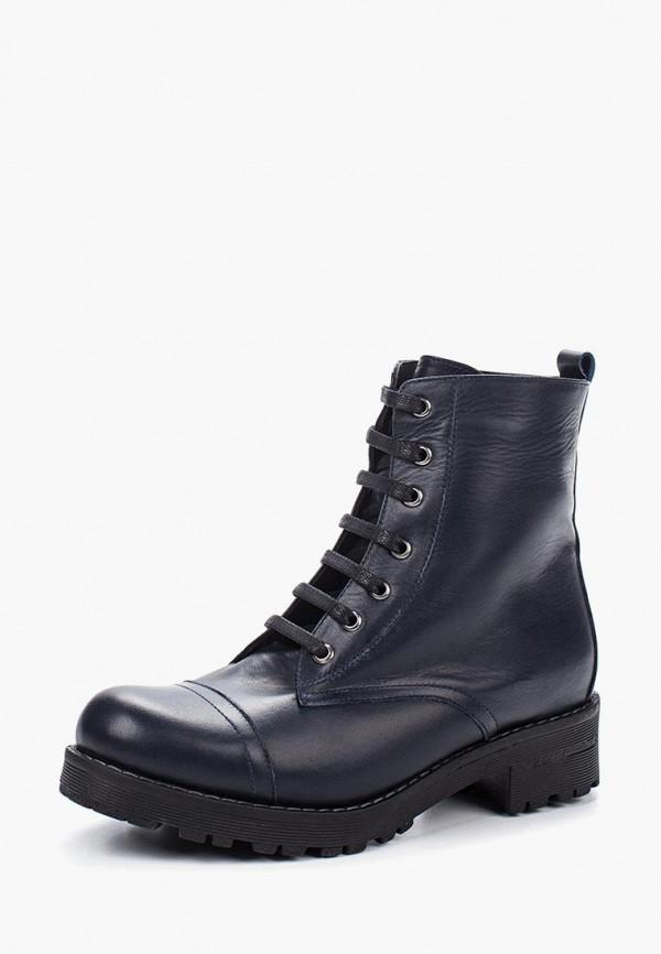 Купить Ботинки HAMMERJACK, MP002XW1F5OC, синий, Осень-зима 2017/2018