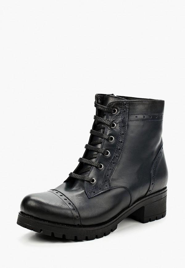 Купить Ботинки HAMMERJACK, MP002XW1F5OK, синий, Осень-зима 2017/2018