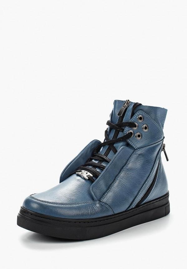 Купить Ботинки HAMMERJACK, MP002XW1F5OU, синий, Осень-зима 2017/2018