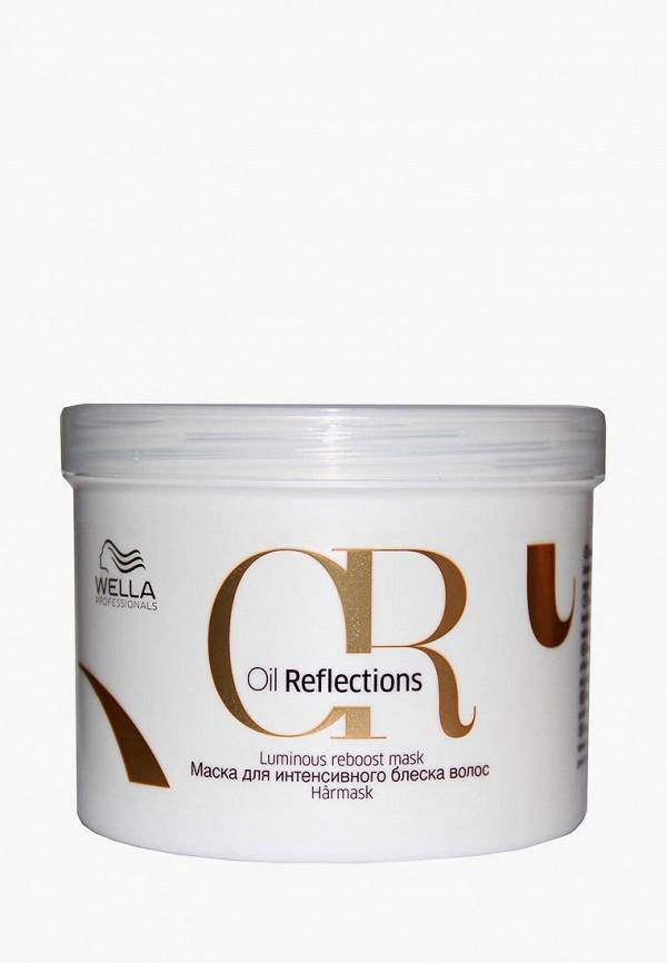 Маска для волос Wella Professionals Wella Professionals MP002XW1F77K лосьон wella professionals perfect me eimi 100 мл