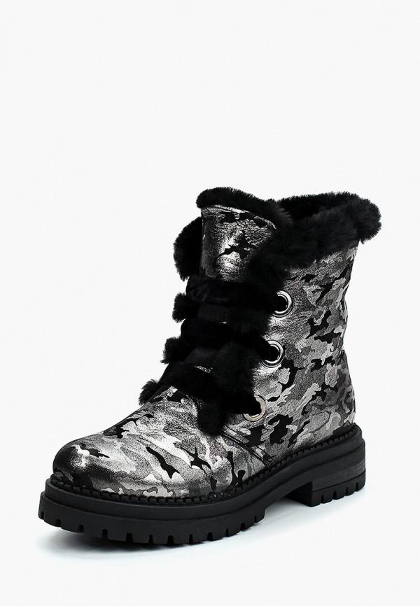 Купить Ботинки Hestrend, MP002XW1F7DL, серебряный, Осень-зима 2017/2018