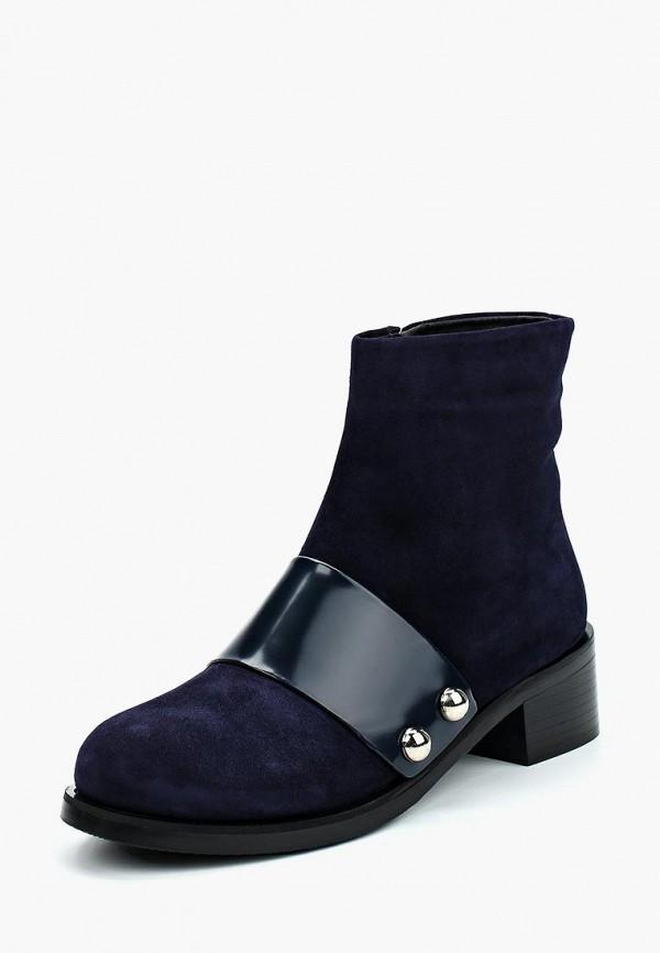 Купить Ботинки Hestrend, MP002XW1F7DX, синий, Осень-зима 2017/2018