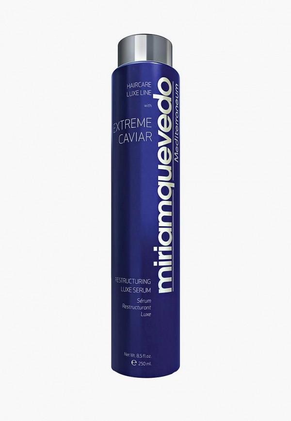Сыворотка для волос Miriam Quevedo Miriam Quevedo MP002XW1F829 наборлюкс для интенсивного питания и восстановления 1 шт miriam quevedo набор