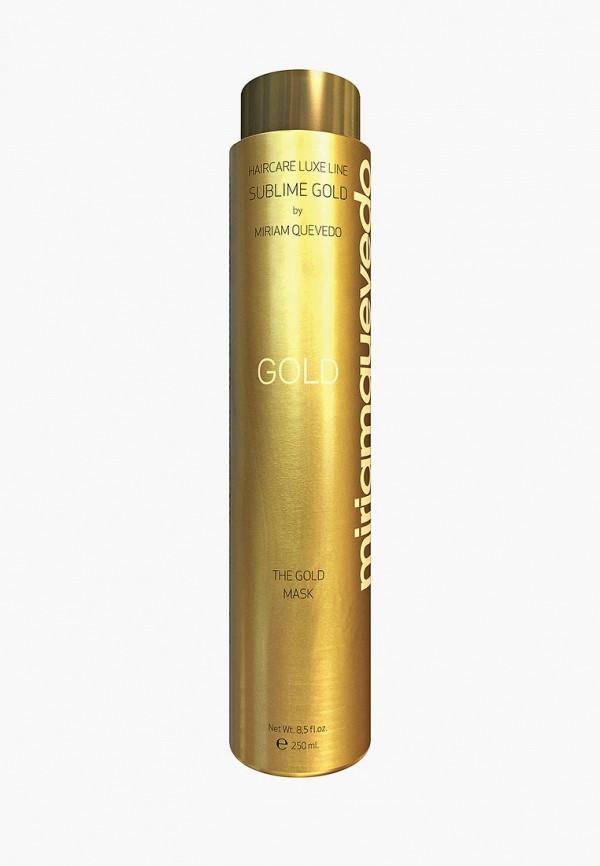 Маска для волос Miriam Quevedo Miriam Quevedo MP002XW1F82A наборлюкс для интенсивного питания и восстановления 1 шт miriam quevedo набор