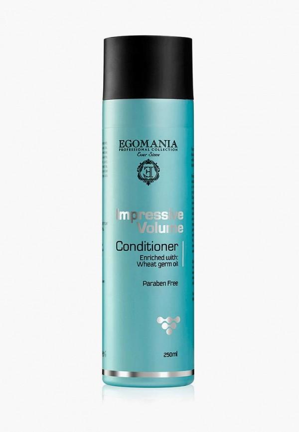Кондиционер для волос Egomania Prof Egomania Prof MP002XW1F850 набор кондиционер egomania keep it up travel kit