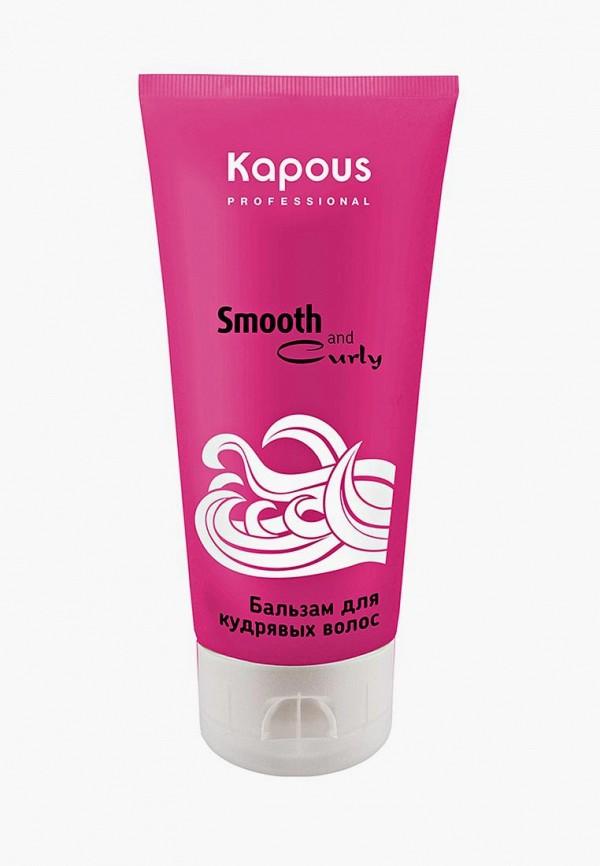 Бальзам для волос Kapous Kapous MP002XW1F8FN бальзам для волос kapous kapous mp002xw1f8hx