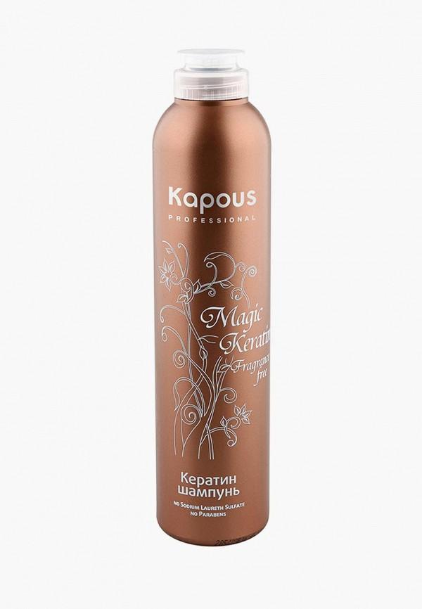 цены Шампунь Kapous Kapous MP002XW1F8FY