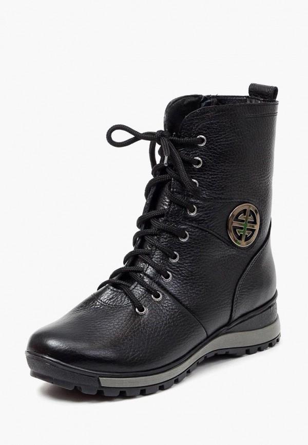 Ботинки Mistral