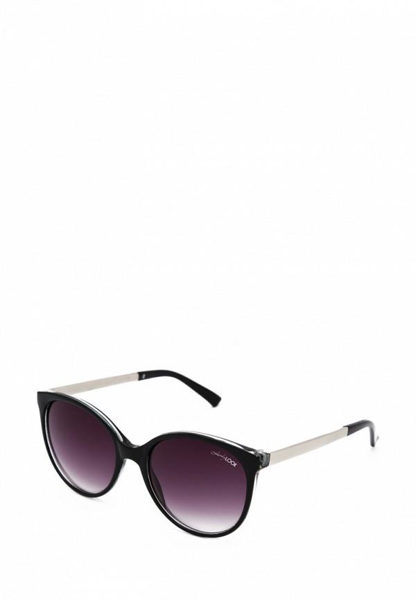 женские солнцезащитные очки luckylook, серые