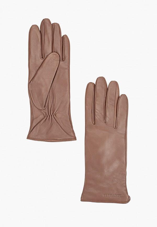 Перчатки Eleganzza Eleganzza MP002XW1G2UP