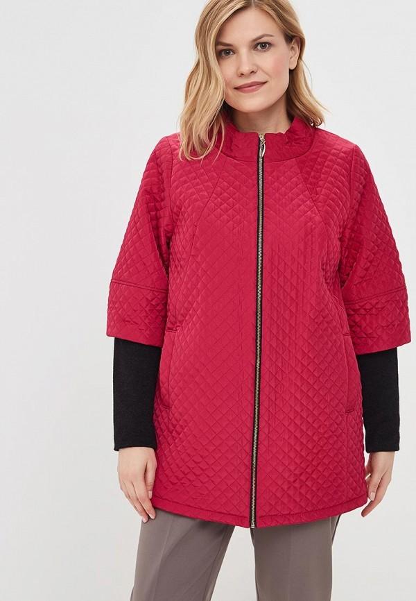 Купить Куртка Cassidy Кэссиди, mp002xw1g3iw, розовый, Весна-лето 2018