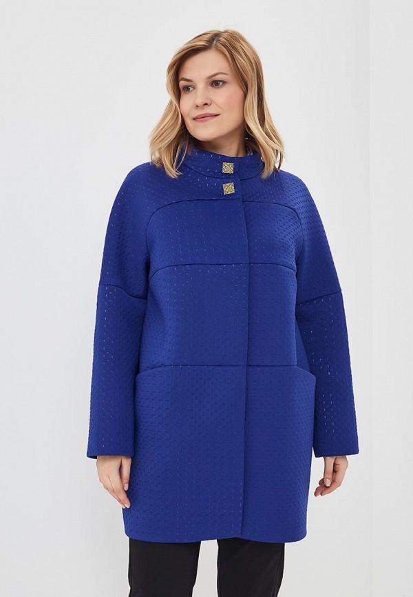 Пальто Cassidy Кэссиди, MP002XW1G3IZ, синий, Весна-лето 2018  - купить со скидкой
