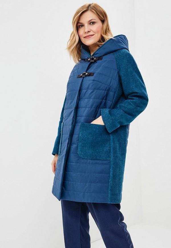 Купить Пальто Cassidy Кэссиди, mp002xw1g3jf, бирюзовый, Осень-зима 2018/2019