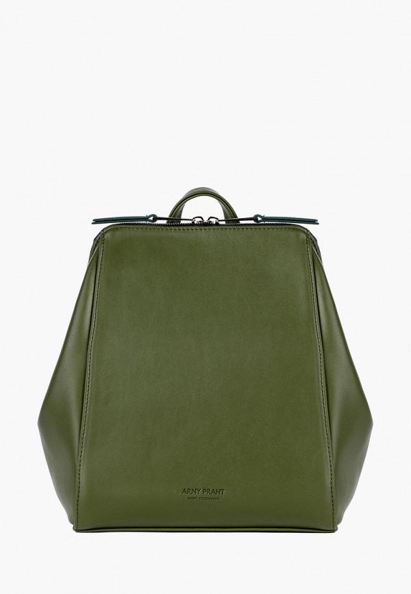 женский рюкзак arny praht, зеленый