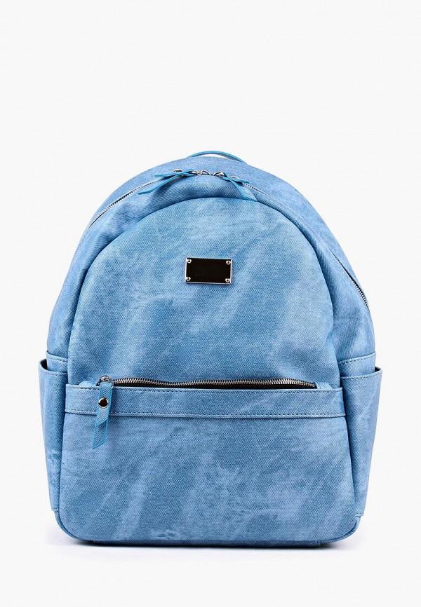 Рюкзак Медведково цвет голубой
