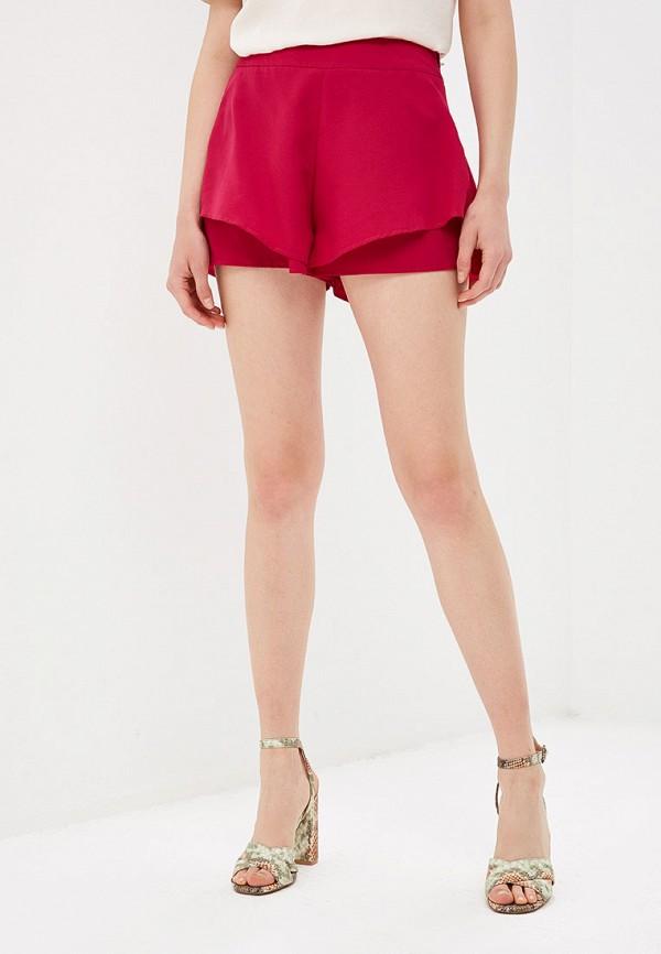женская юбка mondigo, фиолетовая