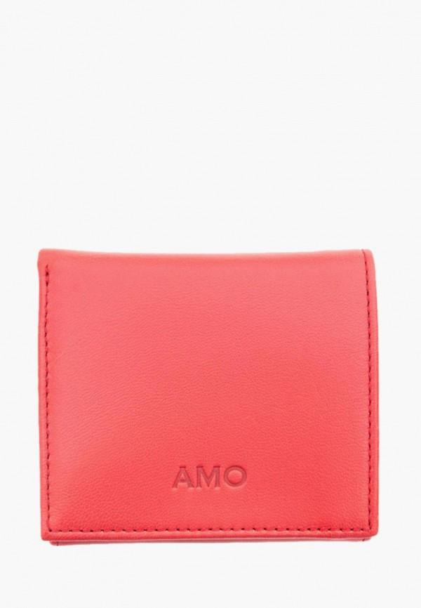 женский кошелёк амоо