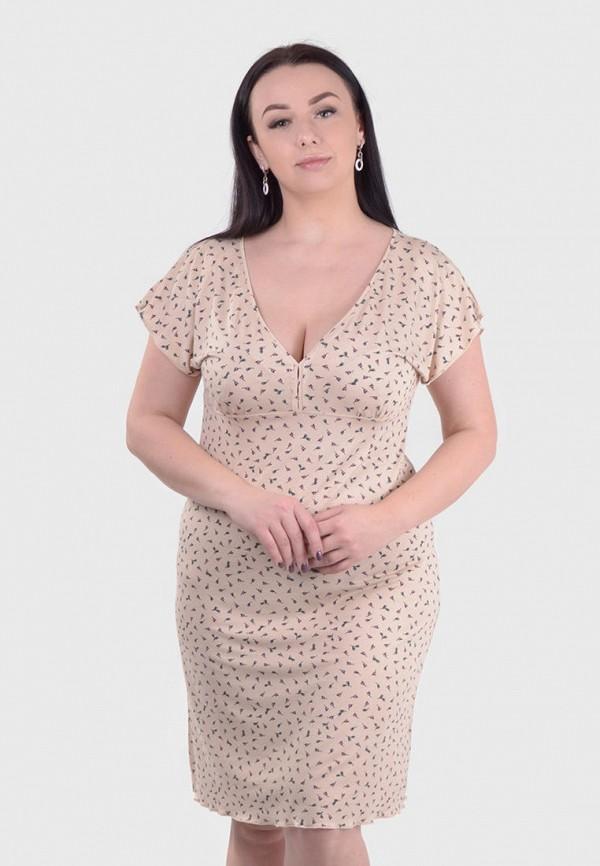 женское платье n.el, бежевое