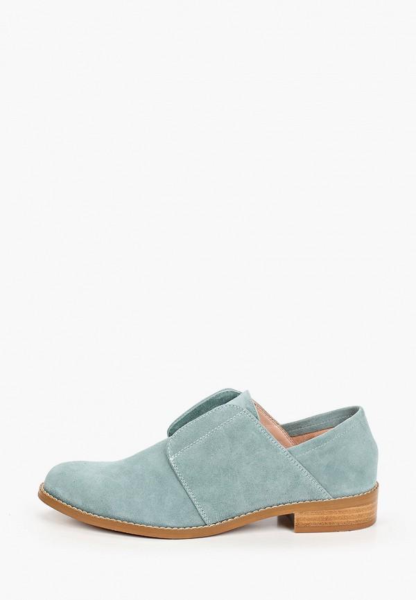 женские низкие ботинки giotto, бирюзовые