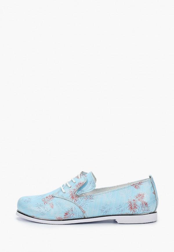 женские ботинки-оксфорды airbox, голубые