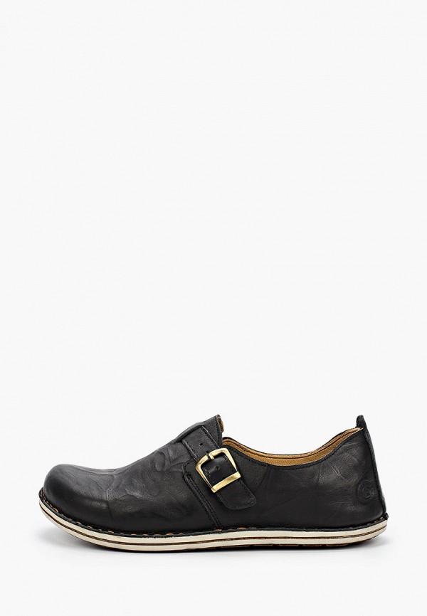 женские туфли с закрытым носом airbox, черные
