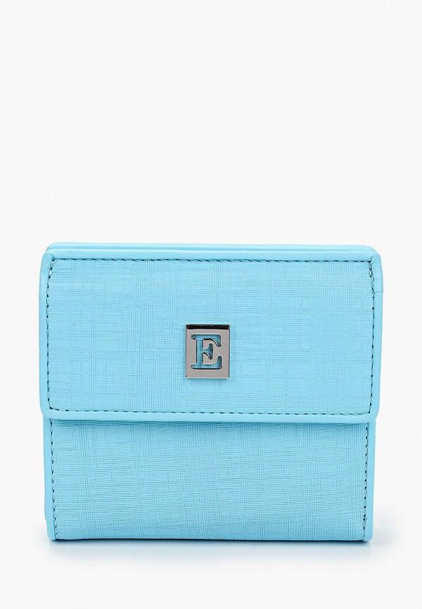 женский кошелёк eleganzza, голубой