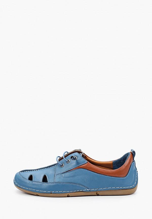 женские низкие ботинки airbox, голубые