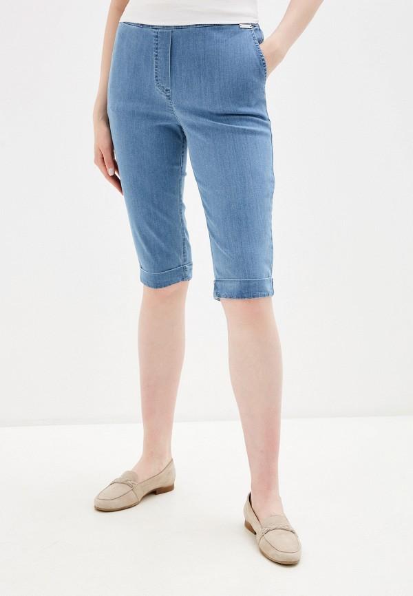 Шорты джинсовые Helmidge