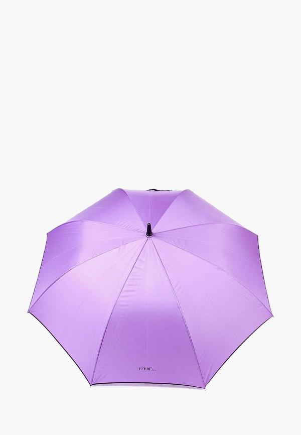 женский зонт gf ferre, фиолетовый